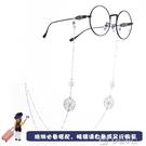 眼鏡鍊眼鏡鍊條掛脖復古時尚掛繩配件金屬裝飾鍊女氣質奶奶眼鏡鍊防滑 多色小屋