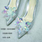 銀色少女高跟鞋灰姑娘水晶婚鞋新娘細跟尖頭水鑚明星同款婚紗鞋 草莓妞妞