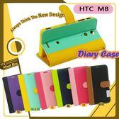 ※【福利品】HTC M8 The All New HTC One 日記系列 側掀皮套 側翻 可立式 插卡 保護套 保護殼 皮套