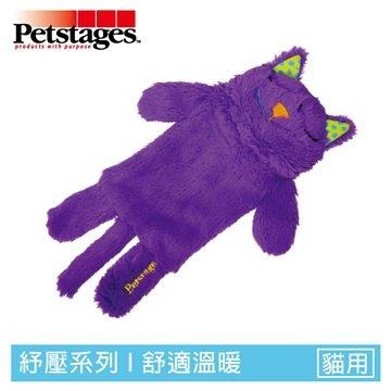 ☆御品小舖☆ 美國 Petstages  719 打呼貓造型暖暖包 寵物玩具 貓用歡樂磨牙寵物玩具