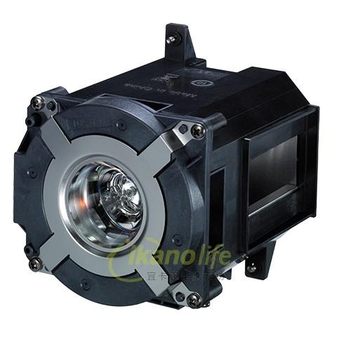 NEC-OEM副廠投影機燈泡NP26LP / 適用機型NP-PA621X