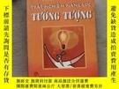 二手書博民逛書店罕見外文書*見圖Y273107 外文書 外文書 出版2005