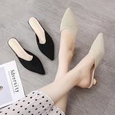 夏季網紅飛織彈力瘦瘦半拖鞋女尖頭粗跟貓跟韓版外穿包頭涼拖鞋 瑪麗蘇