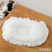 嬰兒定型枕 寶寶兒童枕新生兒防偏頭矯正四季款透氣 BF16423『寶貝兒童裝』