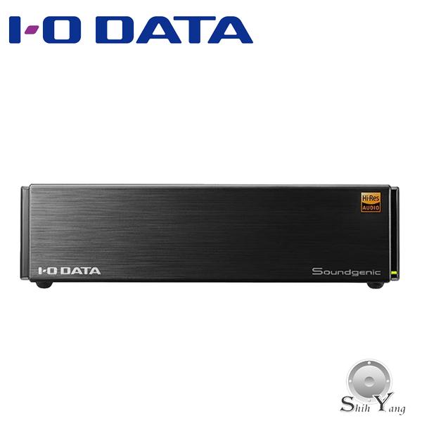 I-O DATA Soundgenic(HDL-RA2TB) 網路音頻伺服器【先鋒公司貨保固+免運】