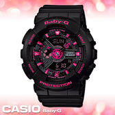 CASIO卡西歐 手錶專賣店  Baby-G BA-111-1A 女錶 黑桃 帥氣 雙顯 46mm大錶徑 防水100米 橡膠錶帶