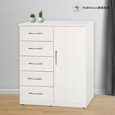 【米朵Miduo】塑鋼五斗櫃 收納櫃 防水塑鋼家具