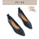 大尺碼女鞋小尺碼女鞋尖頭素面V口巫婆鞋平...