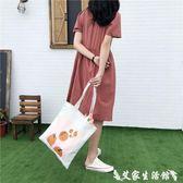 帆布包韓版女側背帆布包手提大容量環保簡約學生文藝小清新購物袋子 艾家生活館