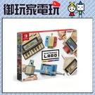 ★御玩家★現貨 Nintendo Lab...