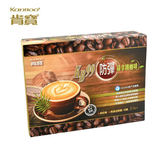 肯寶KB99~防彈綠拿鐵咖啡15公克×10包/盒 ×2盒~特惠中~