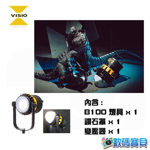 【簡配】VISIO ZOOM  B100 LED 聚光燈 (單燈)可調整焦距 高光 MIT(光揚公司貨) 兩年保