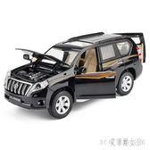 汽車模型 豐田蘭德酷路澤 普拉多合金車模回力越野車兒童玩具汽車模型LB9156【艾菲爾女王】