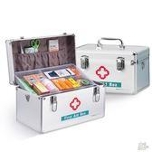 家庭家用特大小號鋁合金藥品箱多層醫療出診急救薬箱藥品收納便攜 自由角落