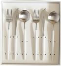 Cutipol【日本代購】葡萄牙 GOA系列餐具 白/銀晚餐6件套