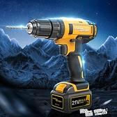 大功率充電式手電鑽鋰電沖擊手鑽電動螺絲刀手槍轉鑽 ATF 夏季新品