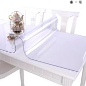 優一居 PVC桌巾防水防燙防油免洗透明膠墊