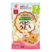 日本Hakubaku - 幼兒用小麥麵條 - 烏龍麵 (7m+)