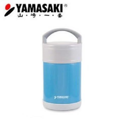 YAMASAKI 山崎馬卡龍真空燜燒罐 SK-V80J-藍色《刷卡分期+免運費》
