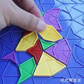 益智玩具 星圓游戲親子互動兒童桌游邏輯思維專注力訓練 df1376【大尺碼女王】