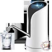 景湖壓水器礦泉純凈水桶電動抽水器桶裝水飲水機水龍頭自動上水器 全館免運