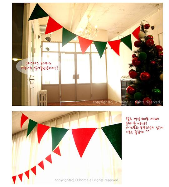 【韓風童品】merry christmas 聖誕節快樂 節慶佈置 聖誕掛飾 吊飾 驚喜派對 聖誕三角旗