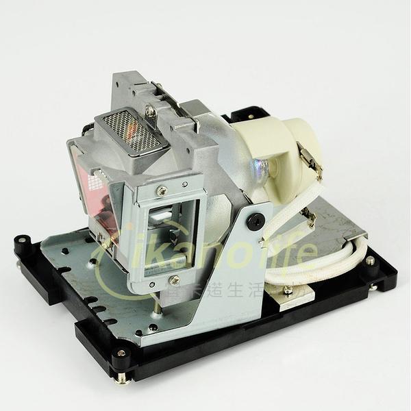 VIVITEK-OEM副廠投影機燈泡5811116206-S/適用機型H1080、H1080FD、H1081、H1082