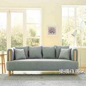 北歐簡約現代小戶型布藝沙發實木腿三人雙人單人客廳沙發整裝組合 XW