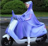動車連身雨衣電動摩托車雨批單人男女成人騎行電瓶車電車騎車防水GD2134【原創風館】