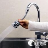廚房水龍頭防濺頭花灑節水器濾水器起泡器可延長噴頭自來水過濾器-奇幻樂園