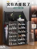 簡易鞋櫃家用室內好看經濟型鞋架子多層防塵大容量放門口收納神器YYP 歐韓流行館