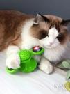 吸盤逗貓玩具轉轉風車貓咪按摩蹭癢器磨牙潔齒貓薄荷貓咪玩 【快速出貨】