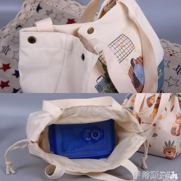 保溫袋帆布飯盒袋子定制日式手提可愛大容量上班便當袋束口保溫袋便當包 伊蒂斯 交換禮物