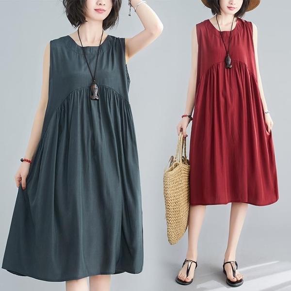 中大尺碼 無袖洋裝 2021夏新款文藝簡約胖MM大碼連身裙寬鬆顯瘦舒適A字型無袖背心裙