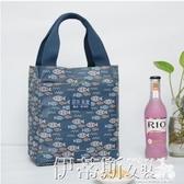 保溫袋保溫飯盒袋加厚鋁箔防水帆布放飯盒包帶飯手拎包午餐便當袋手提袋 伊蒂斯