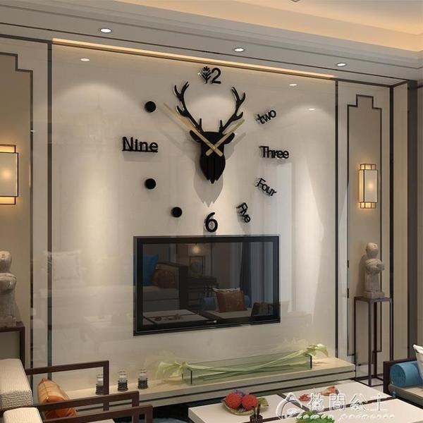 掛鐘免打孔diy掛牆鐘表客廳家用時尚創意藝術表北歐裝飾簡約個性 快速出貨 YJT