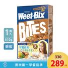 Weet-Bix 澳洲全穀片 Mini (蜂蜜口味) 510公克【單盒】 (澳洲早餐第一品牌)