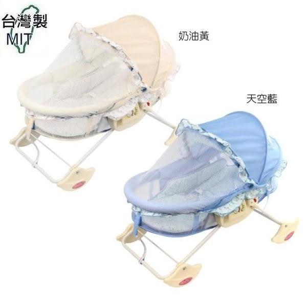 *粉粉寶貝玩具*Monarch(BabyBabe)日式多功能小搖床~嬰兒睡箱睡床(附睡墊蚊帳)