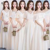 伴娘服2018新款韓版長款香檳色宴會晚禮服女 GY1468『美鞋公社』