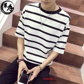 夏季條紋五分袖t恤男士短袖寬鬆學生圓領上衣服韓版潮流七分袖男 時尚潮流