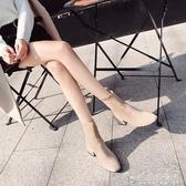 瘦瘦靴網紅短靴女秋新款短筒襪靴女百搭馬丁靴粗跟韓版靴子女 雙12購物節