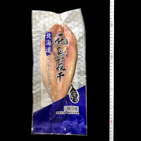 ㊣盅龐水產◇日本北海道花魚3/4◇重量300G±10%/尾◇零$130元/尾◇鮮嫩大尾◇零售 歡迎批發