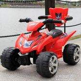 玩具車 四輪可坐充電玩具車寶寶沙灘車童車小孩子摩托車YXS『小宅妮時尚』