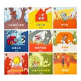 立體書-迷你立體童話世界系列 童書 故事書