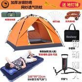 戶外帳篷帳篷戶外3-4人2人全自動露營雙人加厚防雨野營二室一廳家庭套餐 igo街頭潮人