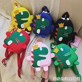 兒童包包1-3-5歲恐龍男童後背包卡通可愛女孩背包寶寶幼兒園書包