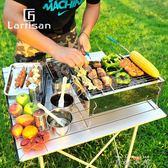 lartisan戶外燒烤架3人-5人木炭燒烤爐子家用不銹鋼燒烤工具全套〖米娜小鋪〗igo