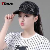 亮片帽子女士夏季韓版潮休閒夏棒球帽太陽帽時尚防曬鴨舌帽遮陽帽