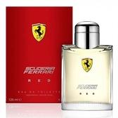 【送禮物首選】法拉利Ferrari 紅色男性淡香水-125ml [47261]◇美容美髮美甲新秘專業材料◇