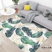 140*200cm簡約臥室房間床邊毯【時尚大衣櫥】